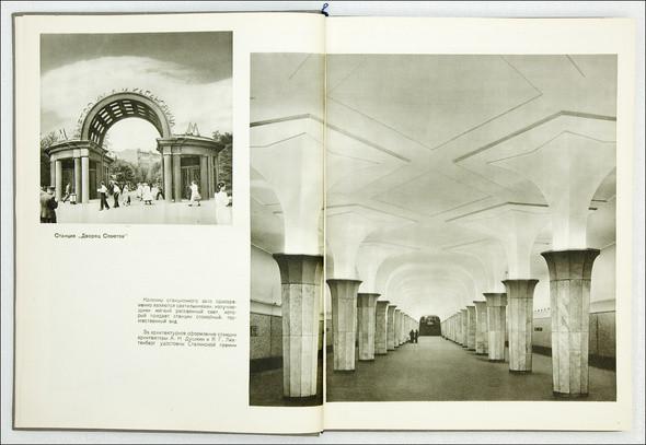 Изображение 6. Советский дизайн интерьера 50-х!.. Изображение № 7.