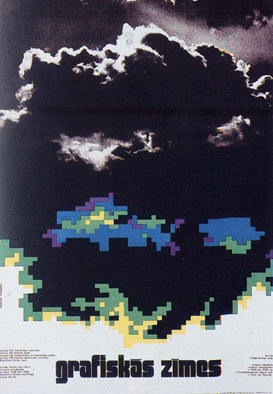 Пластическая экспрессия латышского плаката 70 – 80-егг. Изображение № 19.