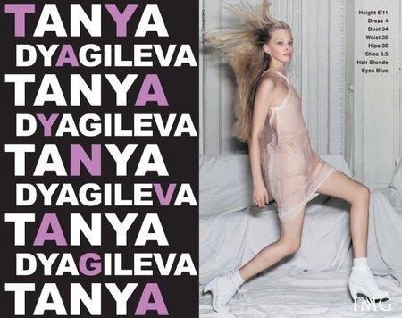 Tanya Dziahileva чистое сияние красоты. Изображение № 18.