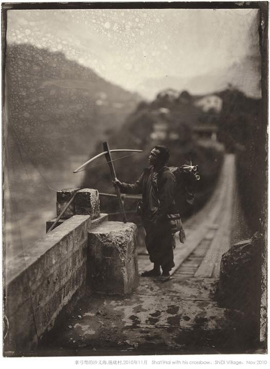 Photographer Luo Dan. Изображение № 9.