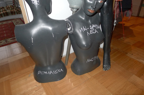 Иван Большаков и Александр Путилин, создатели журнала «Москвич». Изображение № 12.