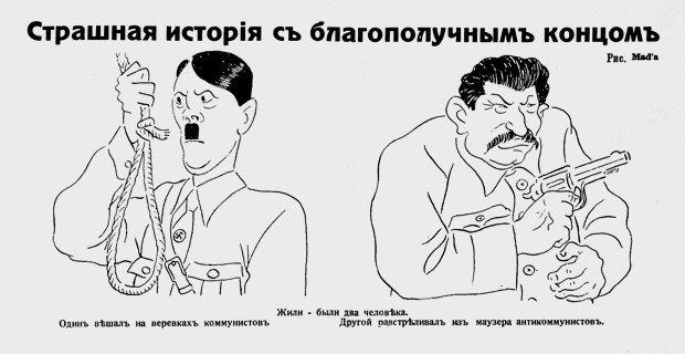 Чему эмигрантская пресса 1920-х годов учит современных дизайнеров. Изображение № 9.