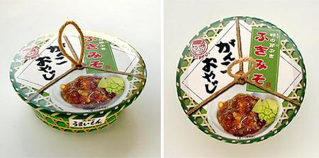 Японские упаковки. Изображение № 36.
