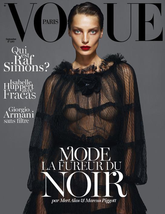 Вышли обложки новых номеров Vogue, Ten, Vs. и Dossier. Изображение № 11.