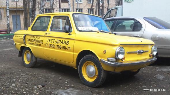 Желтый запорожец на улице Крупской. Изображение № 5.