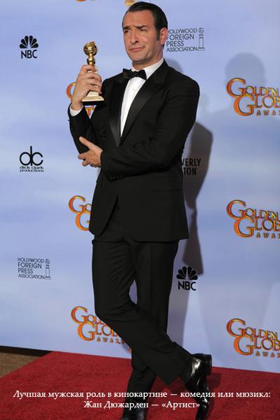 «Золотой глобус-2012»: победители. Изображение № 5.