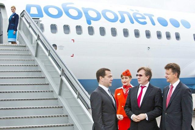 Официальный запуск «Добролёта» в мае 2014 года. Изображение № 1.