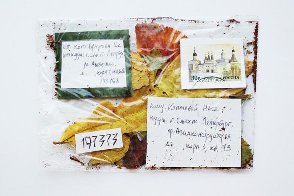 Mail art: почтовые радости своими руками. Изображение № 6.