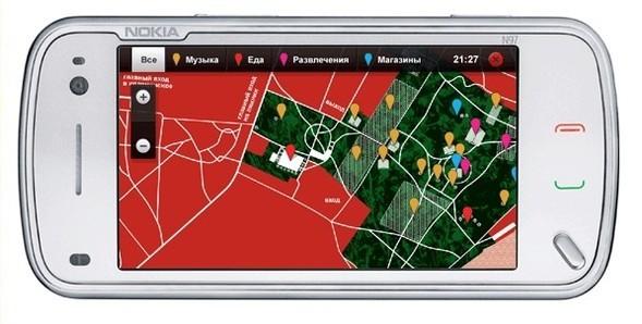 Навигация иассенизация. Изображение № 1.