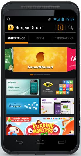 «Яндекс» запустил свой магазин Android-приложений. Изображение № 1.