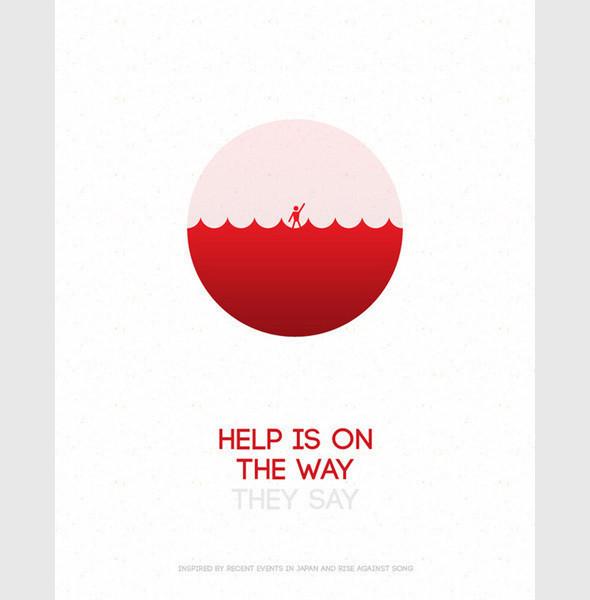 Изображение 39. Help Japan.. Изображение № 10.