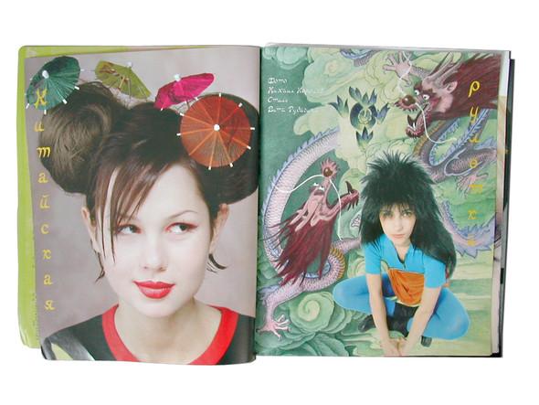 Птюч #1 (1994) и#6 (1995–96). Изображение № 29.