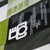 ВИЖУ! вЛофт Проекте Этажи – ЛЕТНЕЕ РАСПИСАНИЕ ЛЕКЦИЙ. Изображение № 6.