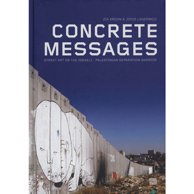 7 альбомов о современном искусстве Ближнего Востока. Изображение № 39.