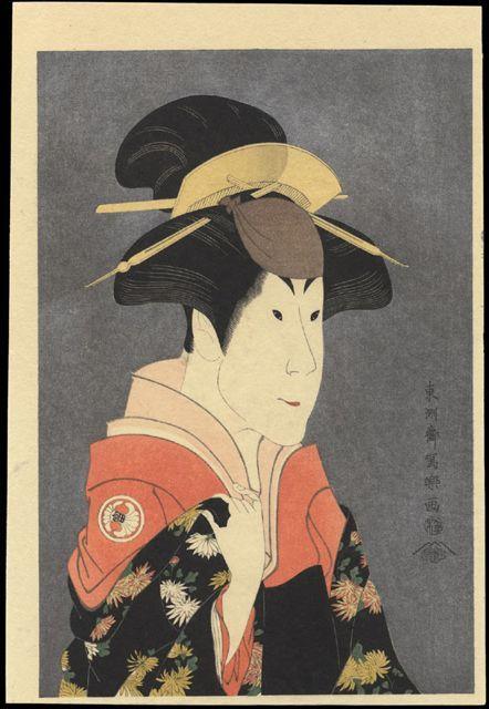 Кабуки – оннагата, токивадзу иживые куклы. Изображение № 3.