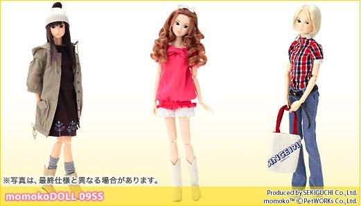 Momoko – взгляд намоду по-японски. Изображение № 1.