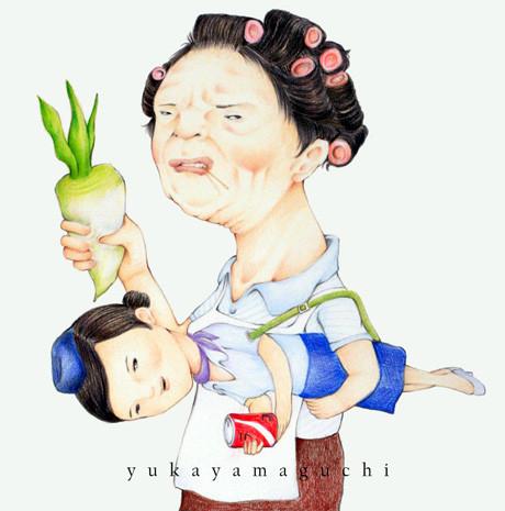 ЮкаЯмагучи. Изображение № 33.