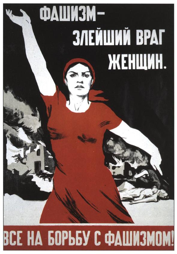 Искусство плаката вРоссии 1945–1953гг. Изображение № 11.