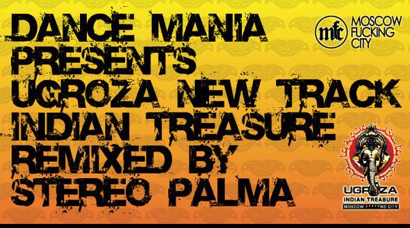 Изображение 2. DANCE MANIA PRESENTS UGROZA NEW TRACK!.. Изображение № 1.