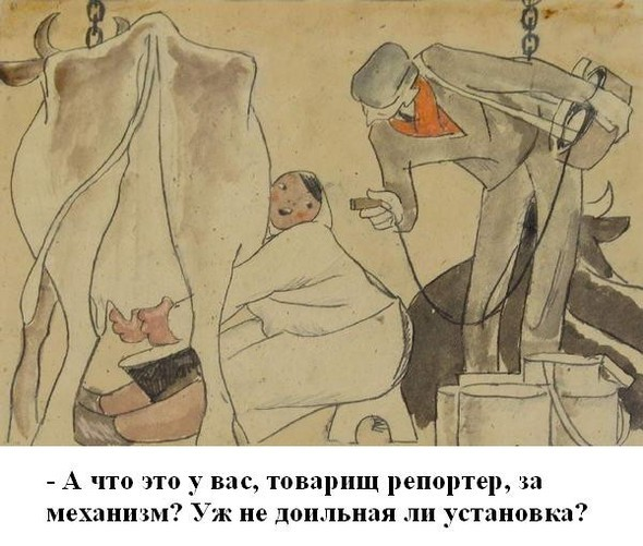 Леонид Сойфертис. рисунок, карикатура. Изображение № 34.