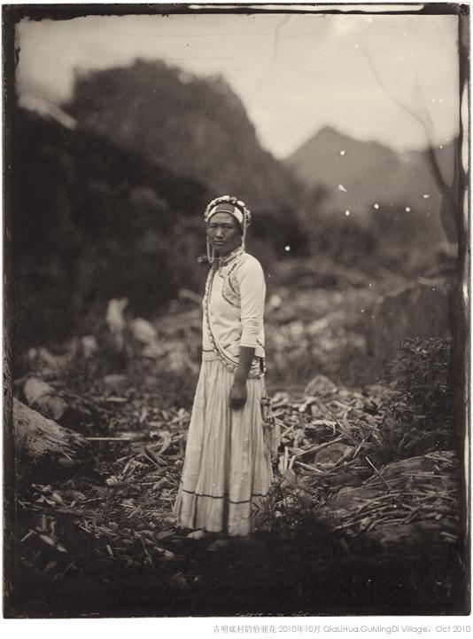 Photographer Luo Dan. Изображение № 1.