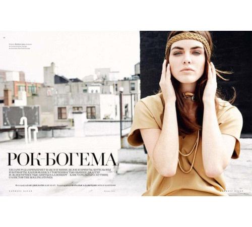 Хилари Рода в российском Harper's Bazaar, январь 2011. Изображение № 35.