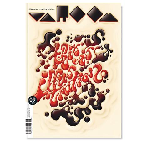 Изображение 20. Журналы недели: интересные издания об иллюстрации.. Изображение № 15.