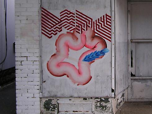 Абстрактное граффити: Стрит-художники об улицах, публике, опасности и свободе. Изображение № 18.
