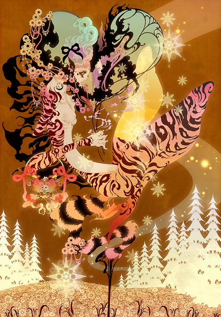 AyaKato. Изображение № 2.