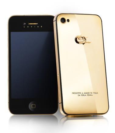 Преимущества iPhone 4s или почему Caviar находится вне конкуренции. Изображение № 1.