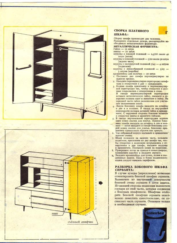 Мудборд: Арсений Жиляев, художник и куратор. Изображение № 93.