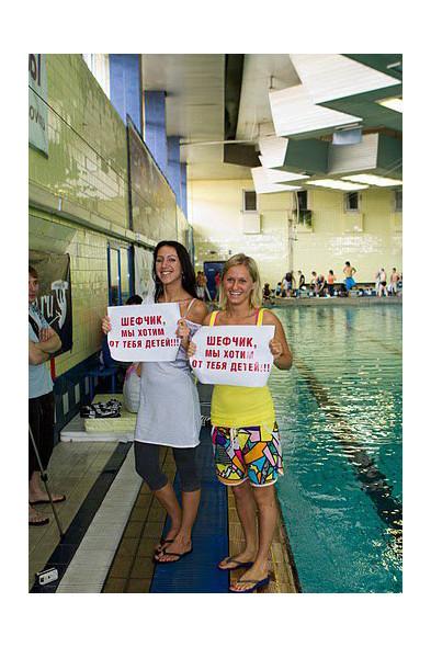 Соревнования Wakestyle Сup в бассейне, болеем за нашего друга. Фото — Валентин Новиков. Изображение № 15.