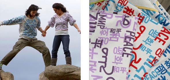 Свитер Мир - социальный, японский, модный. Изображение № 3.