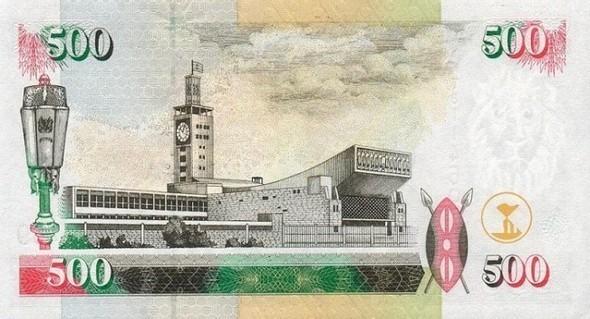Изображение 2. Money World.. Изображение № 2.