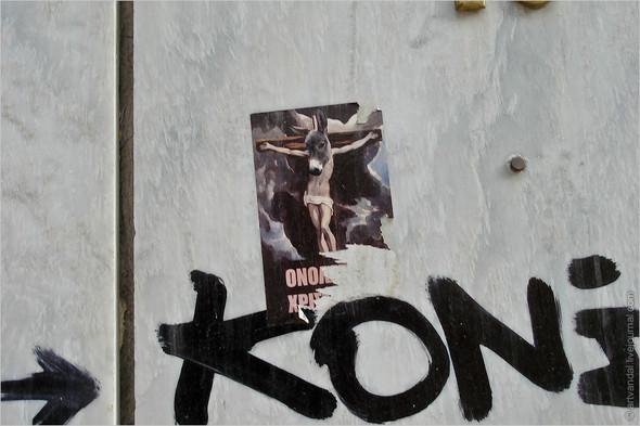 Стрит-арт и граффити Афин, Греция. Изображение № 8.