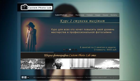 Изображение 1. Custom Photo Lab обновление.. Изображение № 1.