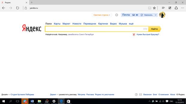 «Яндекс» сделают поиском по умолчанию в Windows 10 для России. Изображение № 1.