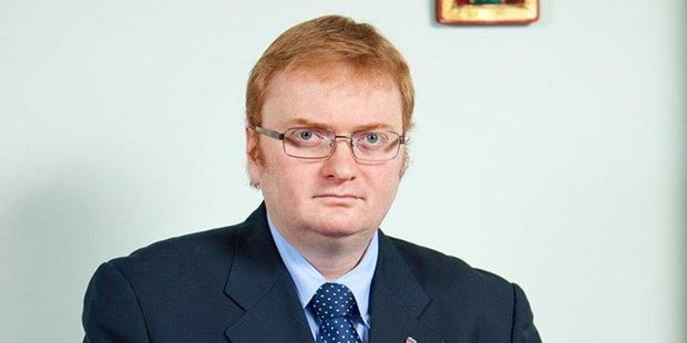 Депутат Милонов предложил не пускать Тима Кука в Росcию. Изображение № 1.