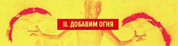 Конкурс редизайна: Новый логотип «Газпрома». Изображение № 8.
