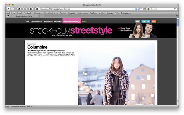 City Looks: Стокгольм. Изображение № 1.