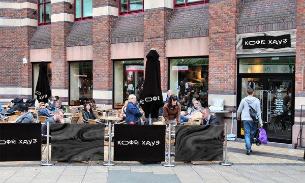 Конкурс редизайна: Новый логотип «Кофе Хауза». Изображение № 11.