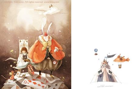 Kimmin ji– акварель видеальном исполнении. Изображение № 19.