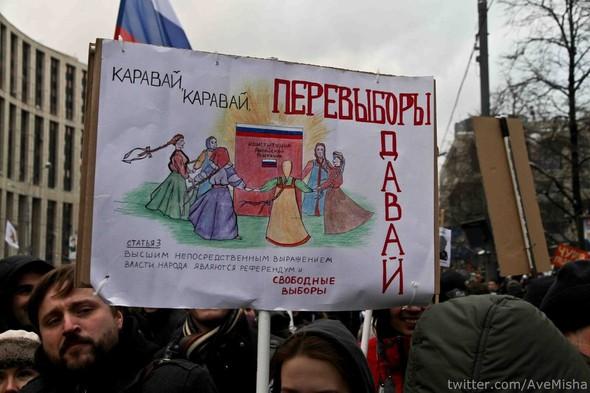 Креативные плакаты на проспекте Сахарова. Изображение № 38.