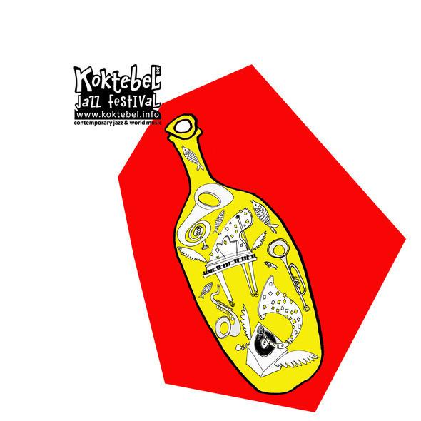 Изображение 30. Кастинг принтов для футболок SEKTA: Koktebel Jazz Fest.. Изображение № 30.