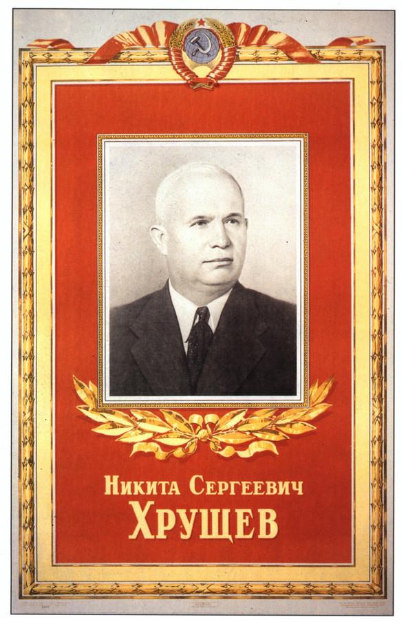 Искусство плаката вРоссии 1961–85 гг. (part. 4). Изображение № 34.