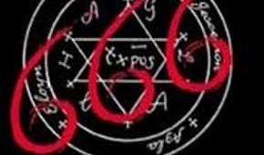 Хиро-э-вик: Дьявол. Изображение № 4.