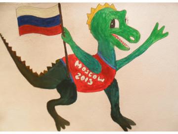 Талисман чемпионата мира 2013 в Москве возможно будет таким.. Изображение № 10.