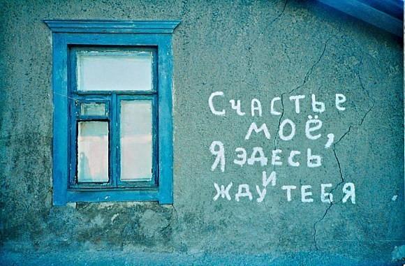Изображение 6. Олег Митасов и его квартира.. Изображение № 6.