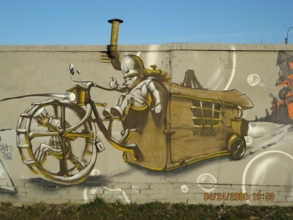 Граффити Петербурга. Изображение № 28.