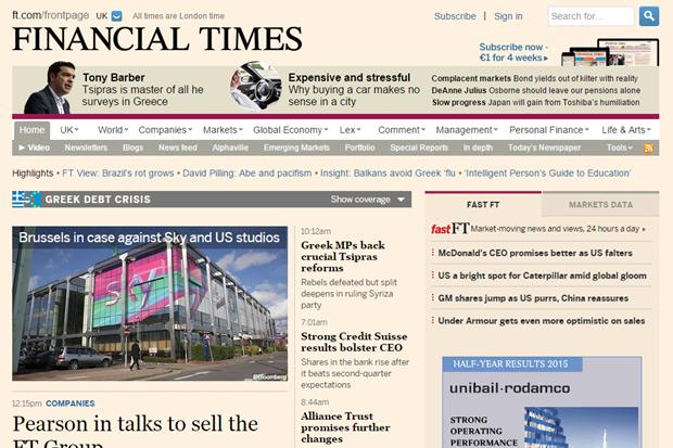Financial Times продали японской компании (обновлено). Изображение № 1.